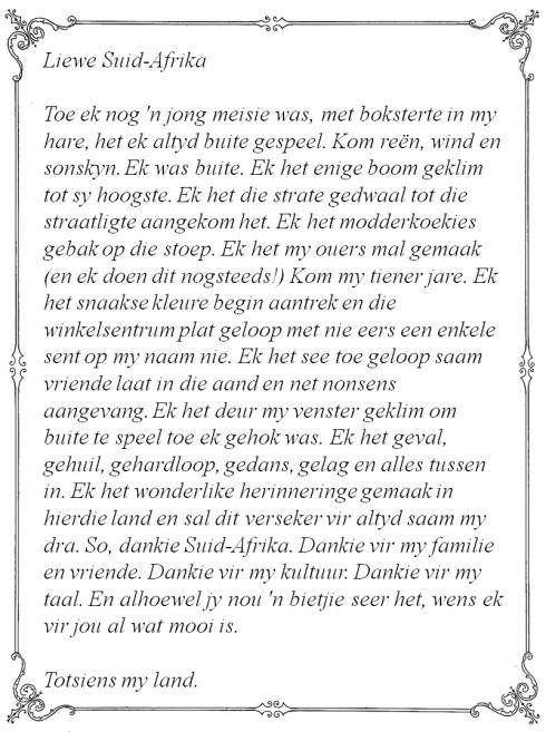 afrikaans letter